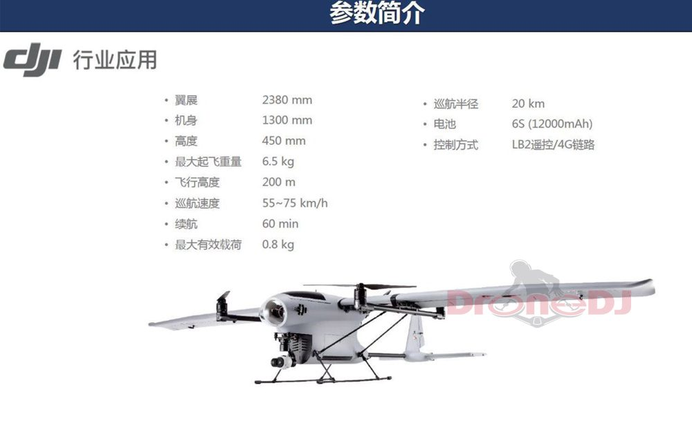 first-photos-and-specs-appear-of-djis-vtol-fixed-wing-drone-10.jpg